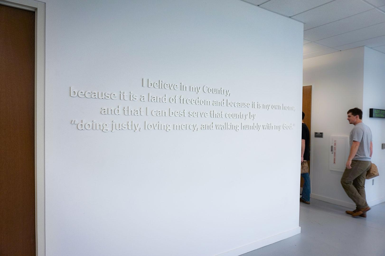 Dimensional acrylic Auburn creed stanza at Brown-Kopel